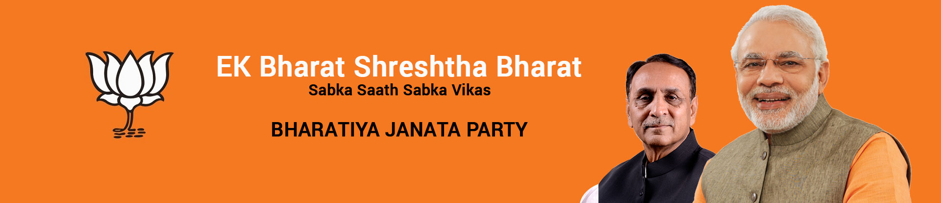banner image of bjp connect