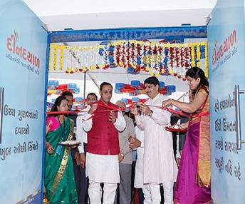 'Jan Aushadhi Kendra' - Gujarat CM inaugurates Jan Aushadhi Kendra at Ahmedabad Civil Hospital