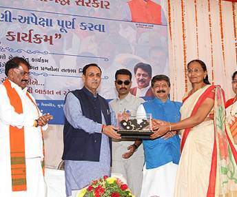 'Seva Setu' - Gujarat CM Shri Vijay Rupani lauches state-wide 'Seva Setu' program from Bhujodi in Kutch
